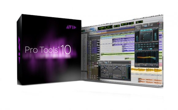 Professional music recording software